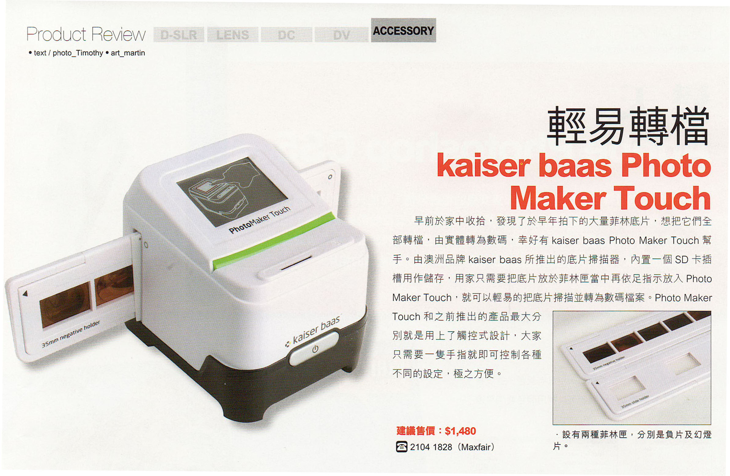 Kaiser baas photomaker touch review 1340 best Cat Photo Gallery images on Pinterest Dog cat, Animal